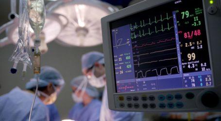 Δύο μόνο δωρεές οργάνων στη Μαγνησία το 2019 – Εβδομήντα Βολιώτες στη λίστα αναμονής έως 11 χρόνια