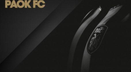 Οι απαντήσεις σε όλες τις απορίες για το PAOK TV – Ποδόσφαιρο – Super League 1 – Π.Α.Ο.Κ.