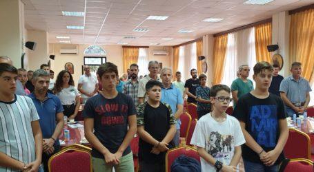Βόλος: Ανεπίσημος Αγιασμός στην Σχολή Βυζαντινής Μουσικής