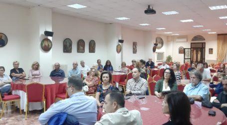 Ιδρυτική Συνέλευση του Συλλόγου των Φίλων του Βυζαντινού Μουσείου Μακρινίτσας
