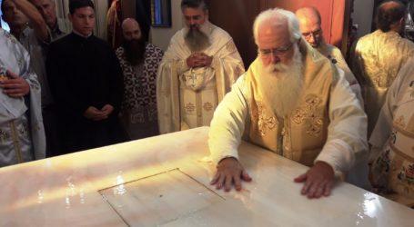 Εγκαινιάστηκε ο Ναός του Αγίου Ελευθερίου στον Βόλο [εικόνες]