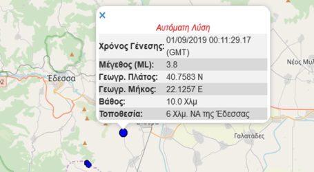 Σεισμική δόνηση 3,8R νοτιοανατολικά της Έδεσσας