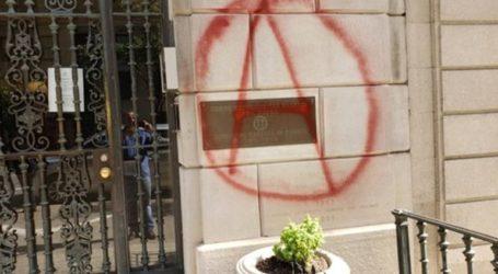 Βανδάλισαν το κτήριο του ελληνικού προξενείου στη Νέα Υόρκη