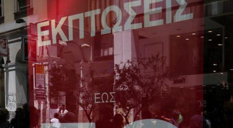 Πτώση τζίρου την περίοδο των εκπτώσεων διαπιστώνει ο Εμπορικός Σύλλογος Αθηνών