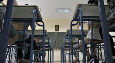 Τέλος τα σκουλαρίκια, οι ψεύτικες βλεφαρίδες και τα γένια στα σχολεία της Κύπρου