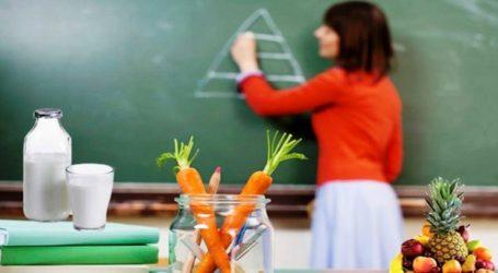 Αρχίζει το ευρωπαϊκό πρόγραμμα διανομής φρούτων, λαχανικών και γάλακτος στα σχολεία