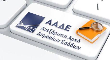 """Κατάσχεση λαθραίων τσιγάρων από το Β΄ Τελωνείο Αερολιμένα """"Μακεδονία"""""""