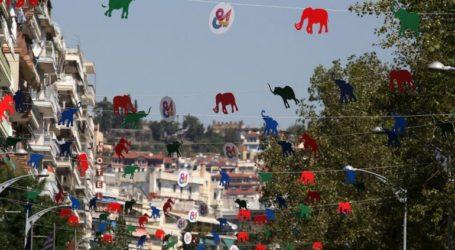 Γέμισε ελεφαντάκια η Θεσσαλονίκη προς τιμήν της Ινδίας
