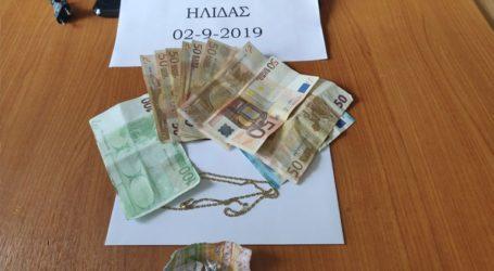 Συνελήφθησαν ληστές που απέσπασαν 13.000 ευρώ από ηλικιωμένη