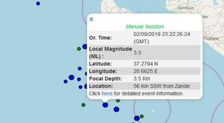 Σεισμός 3,3R ανοικτά της Ζακύνθου