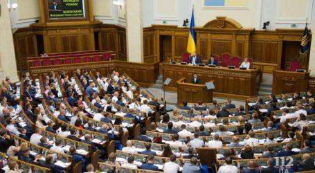 Το Κοινοβούλιο ψήφισε την κατάργηση της ασυλίας των βουλευτών