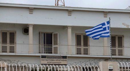 Μεταφορά των φυλακών Κορυδαλλού σε παλαιά βάση του ΝΑΤΟ στον Ασπρόπυργο εξετάζει η κυβέρνηση