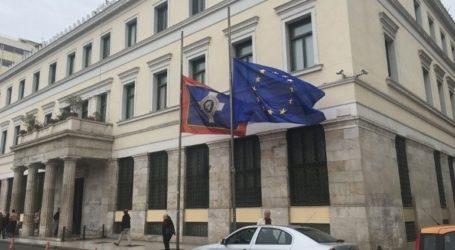 Ορίστηκαν οι νέοι αντιδήμαρχοι του Δήμου Αθηναίων