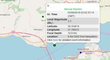 Σεισμός 3,7R νότια της Λαμίας