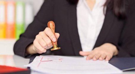 Ανακοίνωση της Ένωσης Διοικητικών Δικαστών για την κατάργηση των επιτροπών ασύλου