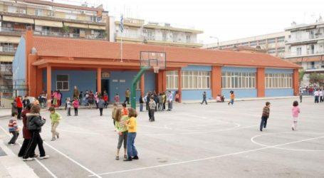 Όλα έτοιμα για το πρώτο κουδούνι στα σχολεία της Κεντρικής Μακεδονίας