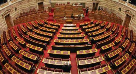 Ψηφίστηκαν κατά πλειοψηφία δύο αλλαγές που αφορούν τη Διάσκεψη Προέδρων και την Εθνική Αρχή Διαφάνειας