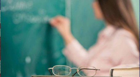Συνεργασία υπ. Παιδείας – ΚΕΔΕ για τη στέγαση των αναπληρωτών εκπαιδευτικών