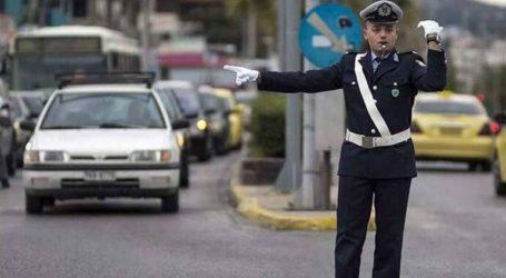 Κυκλοφοριακές ρυθμίσεις στη Θεσσαλονίκη εν όψει ΔΕΘ