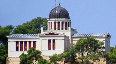 Το Εθνικό Αστεροσκοπείο Αθηνών συμμετέχει στην 84η ΔΕΘ
