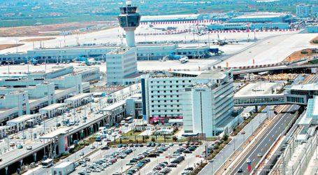 Συνεργασία μεταξύ ΕΚΕΦΕ «Δημόκριτος» και Διεθνούς Αερολιμένα Αθηνών