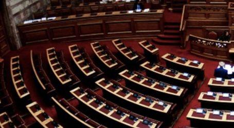 Μέχρι τέλη Σεπτεμβρίου στην Επιτροπή Αναθεώρησης της Βουλής η συζήτηση επί των αναθεωρητέων άρθρων