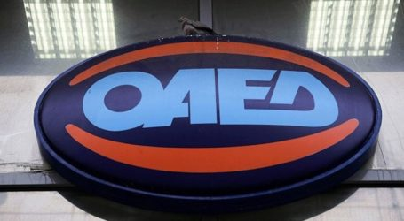 Παρατείνεται η προθεσμία εγγραφών στις Επαγγελματικές Σχολές Μαθητείας ΟΑΕΔ
