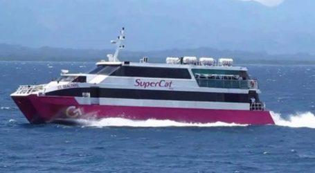 Ανεκτέλεστο, λόγω μηχανικής βλάβης, το πρωινό δρομολόγιο του επιβατηγού καταμαράν supercat
