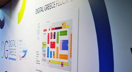 Η νέα ψηφιακή εποχή της Ελλάδας αποκαλύπτεται στο Περίπτερο 12 της 84ης ΔΕΘ