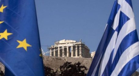 Αύξηση 0,8% στο ΑΕΠ της Ελλάδας και 0,7% στην απασχόληση το δεύτερο τριμηνο