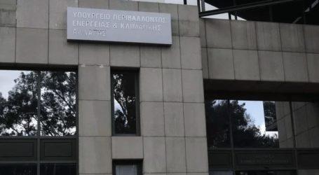 Έως το τέλος του 2019 το Προεδρικό Διάταγμα για το Ειδικό Χωρικό Σχέδιο της Θεσσαλονίκης