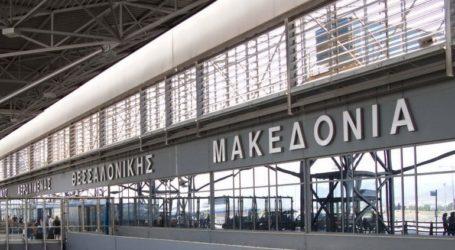 Ο Κυριάκος Μητσοτάκης επισκέφθηκε τα έργα αναβάθμισης και επέκτασης του αεροδρομίου «Μακεδονία»