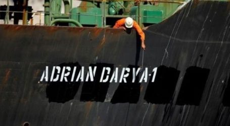 Το ιρανικό δεξαμενόπλοιο Adrian Darya έφθασε στη Συρία