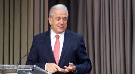Ο Δ. Αβραμόπουλος εκπροσωπεί την Ε.Ε. στην 84η Διεθνή Έκθεση στη Θεσσαλονίκη
