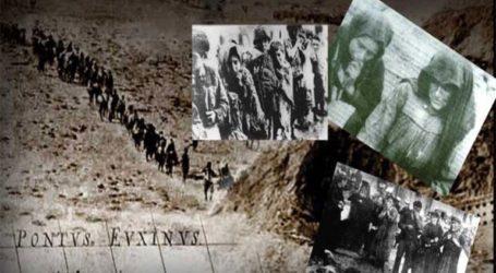 Τιμήθηκε η ημέρα Εθνικής Μνήμης της Γενοκτονίας των Ελλήνων της Μ. Ασίας