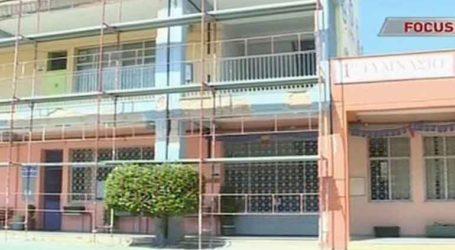 Ακατάλληλα σχολεία στην Αττική λόγω του σεισμού της 19ης Ιουλίου