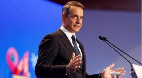 """Περίπου στο 1,2 δισ ευρώ """"κοστίζουν"""" οι φοροελαφρύνσεις Μητσοτάκης"""
