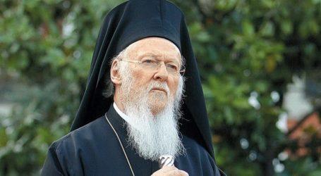 «Το Πατριαρχείο μας άντεξε πολλούς πειρασμούς, δοκιμασίες και διωγμούς»