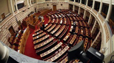 Την Τετάρτη ψηφίζεται από την ολομέλεια η Πράξη Νομοθετικού Περιεχομένου για το Μάτι