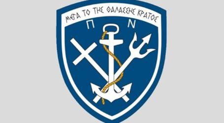 Χάθηκε στρατιωτικό υλικό από μονάδα του Πολεμικού Ναυτικού στη Λέρο