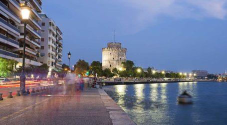 Αφιέρωμα των Sunday Times Travel στη Θεσσαλονίκη