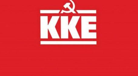 Το ΚΚΕ για την αλλαγή του χρονοδιαγράμματος ολοκλήρωσης του Μετρό Θεσσαλονίκης