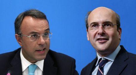 Κοινή δήλωση Χ.Σταϊκούρα και Κ. Χατζηδάκη για τα ΕΛΠΕ