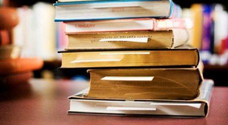 Τα σχολικά βιβλία online