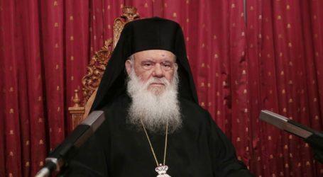 Τον Αρχιεπίσκοπο Ιερώνυμο επισκέφθηκαν ο Γ. Γεωργαντάς και ο Σ. Κεδίκογλου