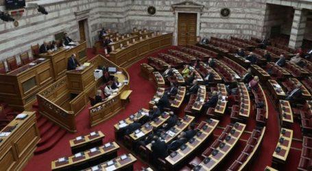 Υπερψηφίστηκε η πράξη νομοθετικού περιεχομένου για το Μάτι