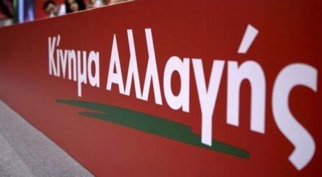 «Η πληθώρα μετακλητών αποδεικνύει ότι οι υπουργοί δεν εμπιστεύονται τους δημοσίους υπαλλήλους»