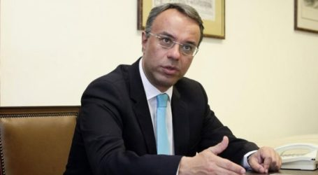 Στο Ελσίνκι σήμερα ο Σταϊκούρας εν όψει Eurogroup