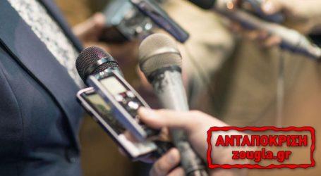 Επιδεινώνεται το εχθρικό κλίμα κατά δημοσιογράφων και ΜΜΕ!