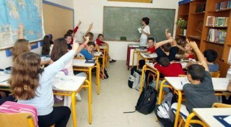 Λειτουργικά αναλφάβητοι μεγάλη μερίδα των μαθητών στην Ελλάδα-